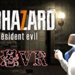 【バイオ7】VR最恐ゲームに挑む!【PSVR】