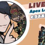 【Apex】ウォーゲームのキル数を稼ぐ2 【ミラージュ】