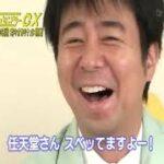 ゲームセンターCX★Game Center CX・#109『ゼルダの伝説 時のオカリナ(前編)』