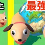 犬と猫が繋がった生き物が世界を助けるゲームが面白い【 Cats & Dogs 3D 】