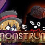 【Dark Deception M&M】今度はモンストラムステージで対戦!
