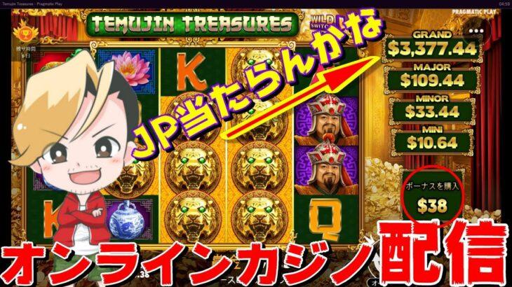 [オンラインカジノ]余裕出来たらMACHINA[Casino.me]@nonicom『ノニコム』