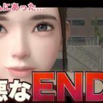【ネタバレ注意】PS4ゲームの最悪なエンド 3選 Part3