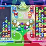 PS4ぷよぷよeスポーツ 対戦