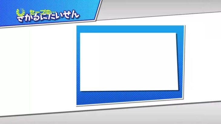 [PS4]ぷよぷよeスポーツ 第3回シイクリーグPE VSみにょんぞくさん
