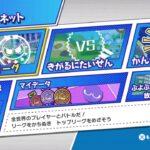 PS4ぷよぷよeスポーツ momokenさんと30飽きぬけ