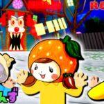 【ロブロックス】お化け屋敷の脱出ゲーム😱人気ホラーアスレチック ROBLOX  Escape the House of Horror Obby❗️ここなっちゃん たまごMammy ぽっぴんず
