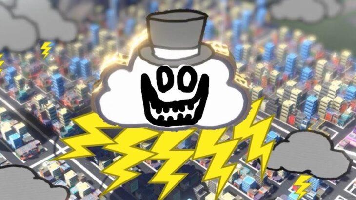 雲になって街をぐちゃぐちゃにするゲームがやばい【 Rain on Your Parade 】