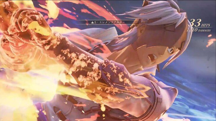 『テイルズ オブ アライズ』最新ゲームプレイ動画! バトルやフィールド探索要素を紹介【Tales of ARISE】