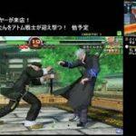 【VF5FS】第37回名古屋ゲームハウスアトム 37th Stream GAMEHOUSE ATOM
