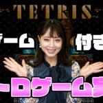 【罰ゲームあり】ゲームYouTuberへの道、始動!!?