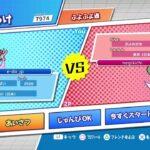 【ぷよぷよeスポーツ】 VSネギ吉 【50先】