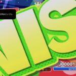 ぷよぷよeスポーツ_20210403002321