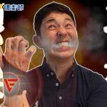【公式】限界を超えろ!ファイテンeスポーツアイテム紹介【e-Sports】