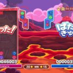 【ぷよぷよeスポーツ】steam2部リーグ vs ujiさん