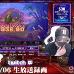 ⚡【gambola】RELAにしては優秀の巻き【オンラインカジノ】【kaekae】