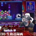 ⚡【gambola】やべぇ新台が出たわの巻き【オンラインカジノ】【kaekae】