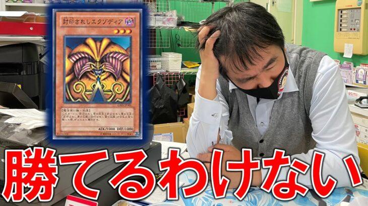 【反則のやり方公開】現役マジシャンに絶対勝てるカードゲームのやり方を公開してもらってみた