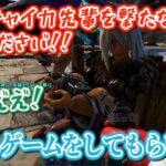 チャイカ、魔使マオ、葉山舞鈴を捕まえて恐ろしいゲームを始める叶【にじさんじ / 切り抜き】