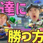 【マリカー】罰ゲームありでマリオカート勝つまで終われません!絶対に許さない【プリットチャンネル】