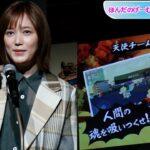 本田翼、見事なプレゼン! 開発ゲームの熱い思い語る ほんだのげーむ タイトル発表会