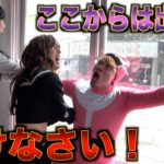 【脱出ゲーム】女子高生を閉じ込める変態ヒーロー