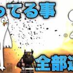 【アニメ】ぜんぶ間違えてるゲーム実況