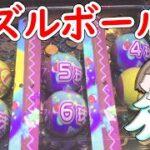 【メダルゲーム】某ボウリング場の預けメダル1万枚にしたい 第3期 ⑪話【ドリームスフィア】