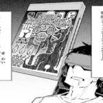 【異世界漫画】オンラインゲームのファンタジーの世界での冒険 1~10.2【マンガ動画】