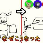 【4人実況】15秒で伝える激ムズイラスト伝言ゲーム【Draw&Guess】