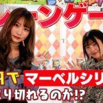 【大量】クレーンゲーム1万円に挑戦したら天才が現れました【Popteen】