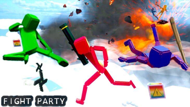 【2人実況】大爆笑だらけのハチャメチャ武器で戦うパーティーゲーム「 Fight Party 」