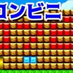 【ゲーム遊び】マリオメーカー2 みんなでコンビニいくぞ!【アナケナ&カルちゃん】Super Mario maker 2