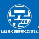 #2【EVERSPACE】デカイ船で兄者と宇宙ローグライク【2BRO.】