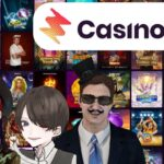 【オンラインカジノ】3スペという名の1スペでスロット巡り旅inカジノミー