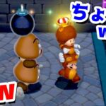 【ゲーム遊び】#33 スーパーマリオ3Dワールド 5-5 ちょっと似てる二人組w はじめての3Dワールドを2人でいくぞ!【アナケナ&カルちゃん】Super Mario 3D World