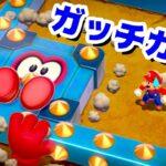 【ゲーム遊び】#36 スーパーマリオ3Dワールド 5-砦 じかんガッチガチのガッチンキング はじめての3Dワールドを2人でいくぞ!【アナケナ&カルちゃん】Super Mario 3D World