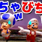 【ゲーム遊び】#38 スーパーマリオ3Dワールド 6-2 ゆうれいせんは雨でびちゃびちゃw はじめての3Dワールドを2人でいくぞ!【アナケナ&カルちゃん】Super Mario 3D World