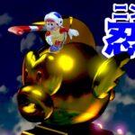 【ゲーム遊び】#39 スーパーマリオ3Dワールド 6-3 からくり城のマリオとキノピオ忍者 はじめての3Dワールドを2人でいくぞ!【アナケナ&カルちゃん】Super Mario 3D World