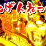 【ゲーム遊び】#42 スーパーマリオ3Dワールド 6-6 キラー要塞と金ぴかクッパ無限列車 はじめての3Dワールドを2人でいくぞ!【アナケナ&カルちゃん】Super Mario 3D World