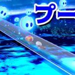 【ゲーム遊び】#45 スーパーマリオ3Dワールド 城-1 青い溶岩プール はじめての3Dワールドを2人でいくぞ!【アナケナ&カルちゃん】Super Mario 3D World