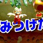 【ゲーム遊び】#46 スーパーマリオ3Dワールド 城-2 宝石みつけた! はじめての3Dワールドを2人でいくぞ!【アナケナ&カルちゃん】Super Mario 3D World