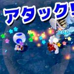 【ゲーム遊び】#48 スーパーマリオ3Dワールド 城-4 必殺せーのアタック炸裂! はじめての3Dワールドを2人でいくぞ!【アナケナ&カルちゃん】Super Mario 3D World