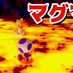 【ゲーム遊び】#49 スーパーマリオ3Dワールド 城-5 いきなり床がマグマ! はじめての3Dワールドを2人でいくぞ!【アナケナ&カルちゃん】Super Mario 3D World