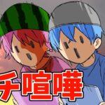 【アニメ】ゲームでガチ喧嘩する6兄弟が草WWWWW【すとぷり/荒野行動】