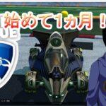 #8【参加型】最高にHOTなEスポーツ!!今から始めても遅くない!みんなでやろう!【ロケットリーグ】【Rocket League】