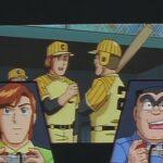 こち亀 『92×03」 野球ゲームでGO!