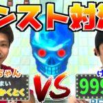 999枚カンスト対決!!大人がガチでメダルゲームする様が面白すぎたwww【連射でアタック】