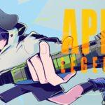 【APEX】イージーゲームって言いたい withゲンジくん【せかめん】