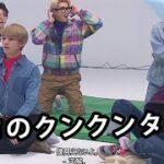 【BTS日本語字幕】バンタンクンクンタゲーム/ BTS Kung Kung Ta Game